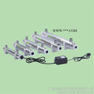 直供管道式紫外线消毒器  小型紫外线杀菌器 水处理专用杀菌器