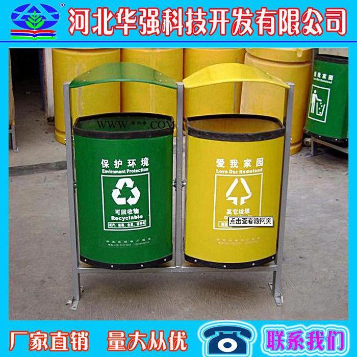 **吕梁户外垃圾箱垃圾箱 玻璃钢垃圾箱 环卫设施 垃圾桶