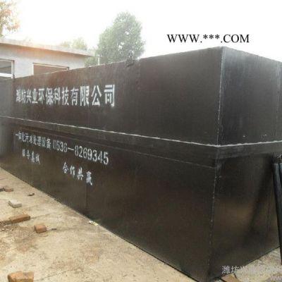 供应潍坊地区兴业环保AO工艺地埋一体化污水处理设备 污水消毒杀菌设备