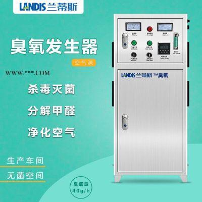 超 好 用 超 低 假LCF-GA-200 净水灭藻 臭氧发生器消毒杀菌设备朴素大方  私人订制  物美价廉  **