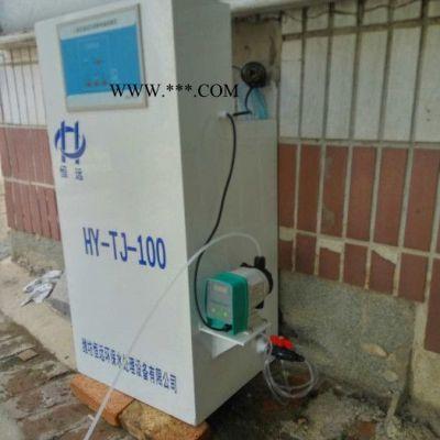 二氧化氯发生器牙科口腔医院污水处理自来水杀菌消毒设备投加器HY-TJ-100