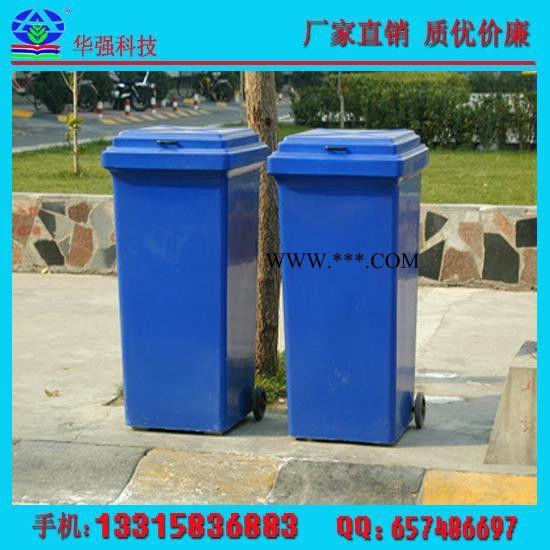 华强  厂家 销售楼盘垃圾箱 玻璃钢垃圾箱 街道垃圾桶果皮箱 海洋公园环卫箱