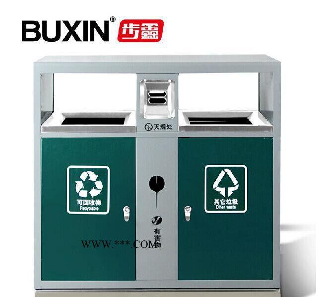 户外垃圾桶 分类垃圾箱 不锈钢 环卫垃圾桶铁质 室外果皮箱