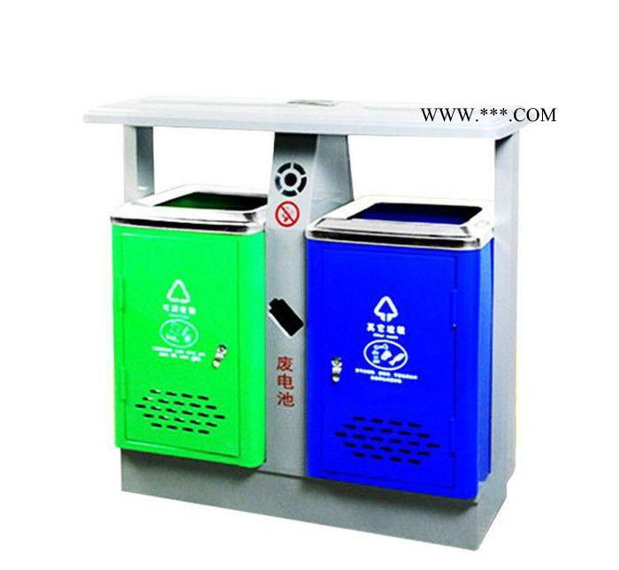 分类果皮箱、环卫垃圾桶、铁垃圾桶、小区垃圾箱、街道果皮箱