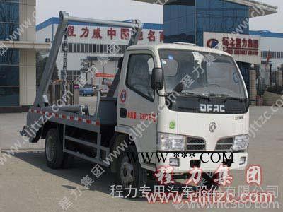 供应程力市政环卫车系列—环卫垃圾车。各车型均有现车