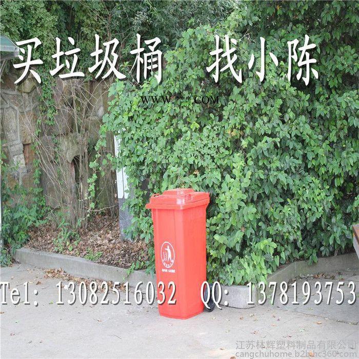 供应深圳环卫塑料垃圾桶生产厂家,龙岗环卫塑料垃圾桶厂家