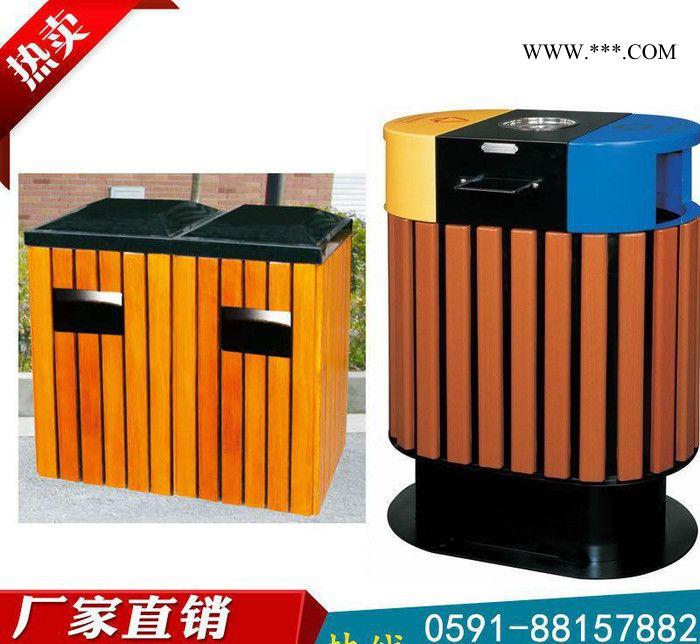 厦门户外钢木垃圾桶 三明园林市政环卫垃圾桶 南平公园小区垃圾桶