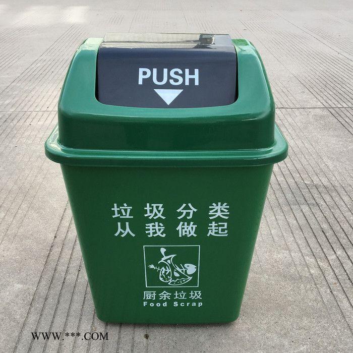 20L手提塑料垃圾桶 20L摇盖垃圾桶 20L环卫垃圾桶 塑料垃圾桶