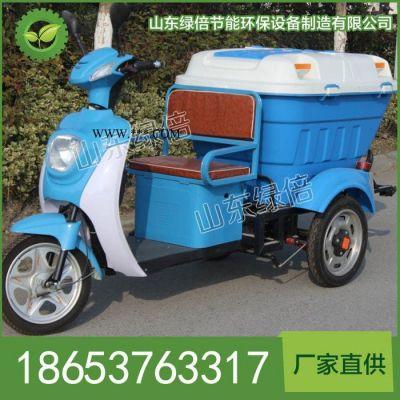 环卫车辆,LB-BJ-C505电动快速保洁车