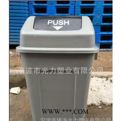宁波户外80升垃圾桶 小区街道环卫