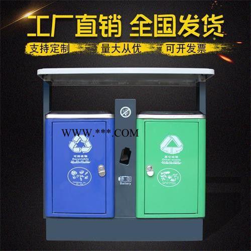 广西贵港玉林北海户外环保 不锈钢塑料垃圾桶 环卫垃圾箱 果皮箱**,价格美丽!