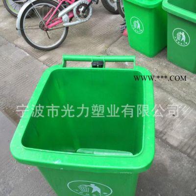 台州黄岩120升垃圾桶小区新农村环卫