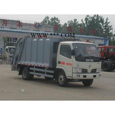 供应环卫垃圾车,品种齐全,技术 ,厂家大优惠