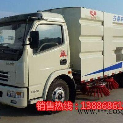 江苏无锡购买环卫市政扫路车生产厂家在哪里