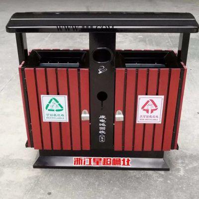 供应星超户钢木垃圾桶 分类果皮箱 钢木分类垃圾桶 户外环卫垃圾桶果皮箱