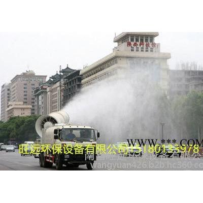 成都市政环卫园林绿化带雾化喷药喷雾机