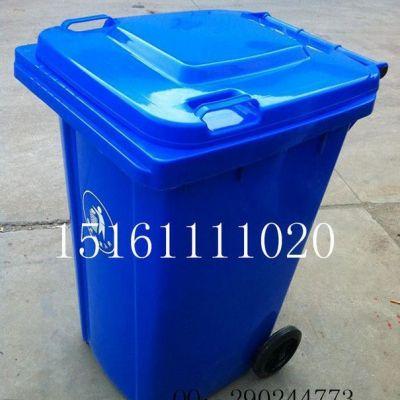 供应林辉 环卫垃圾桶240L塑料环卫垃圾桶美化桶,小区街道专用
