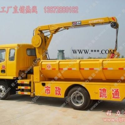 供应抓斗式窨井清淤车,市政环卫,简洁高效,操作简单