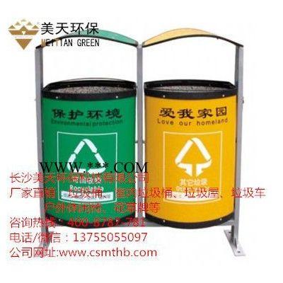 供应华容环卫垃圾桶 环保果皮箱