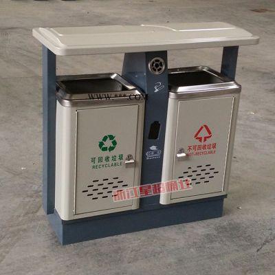 供应星超分类垃圾桶 环卫果皮箱 不锈钢分类垃圾桶 钢板喷塑果皮箱 户外垃圾桶