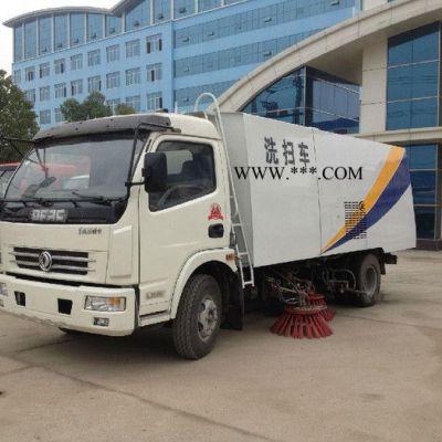 供应安徽城市环卫扫路车直销中心