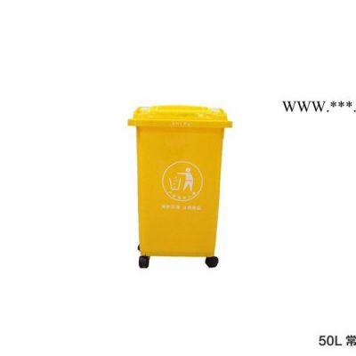 重庆环卫垃圾桶厂家批发 可印字