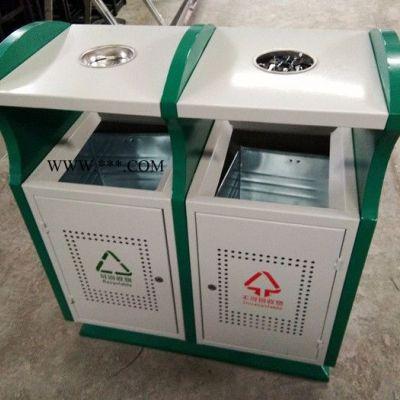 环畅垃圾桶厂家批发户外钢制分类垃圾桶 环卫垃圾桶 环保果皮箱 小区垃圾桶 可按需定做