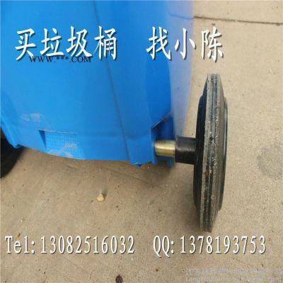 【林辉 加厚全新料】厂家240L塑料环卫垃圾桶 带盖带轮可移动可挂车户外专用塑料环卫垃圾桶