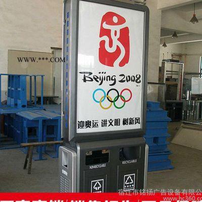 户外广告垃圾箱 环卫不锈钢垃圾箱 定制