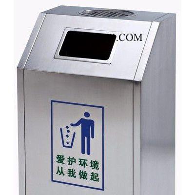美天户外不锈钢垃圾桶环卫垃圾桶