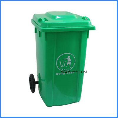 供应湖州240L垃圾桶 嘉兴户外垃圾桶 绍兴加厚环卫垃圾桶