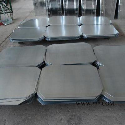 厂家批发240L铁制垃圾桶配件环卫垃圾桶桶底镀锌板