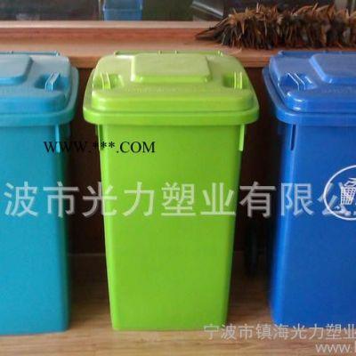 上海黄岩100升垃圾桶 低价直销学校小区环卫 江浙沪