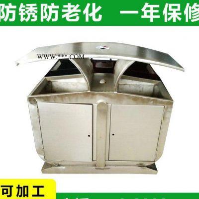 豪华加厚垃圾箱 室内外不锈钢小区环卫保洁箱 阻燃环保大号垃圾桶