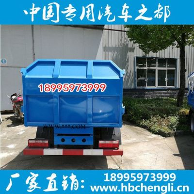 东风多利卡压缩式对接垃圾车城市环卫物业垃圾压缩转运厂价销售