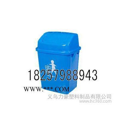 供应**环卫垃圾桶30升垃圾桶衢州塑料垃圾桶 江山塑料垃圾桶