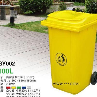 户外塑料垃圾桶 大号垃圾桶 环卫物业垃圾筒室外垃圾箱