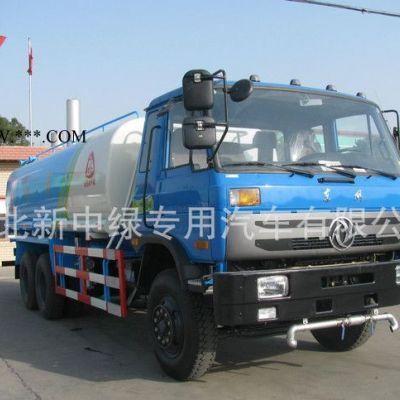 【直销】东风18-20吨洒水车、运水车、市政环卫喷洒车、