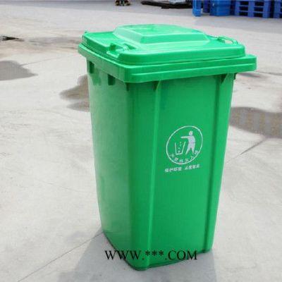 定制户外塑料垃圾桶 分类垃圾箱 市政环卫垃圾桶 街道挂车垃圾桶