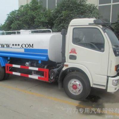 供应东风CLW5082GSS3环卫洒水车 容积5立方绿化喷洒车