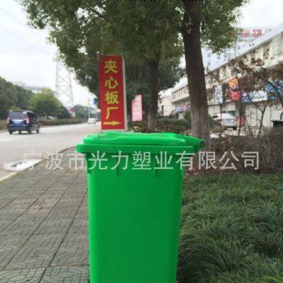 浙江台州宁波直销120升垃圾桶 街道小区学校医院环卫