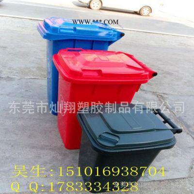 直销240L分类环卫挂车清洁桶 社区物业240L环保垃圾分类