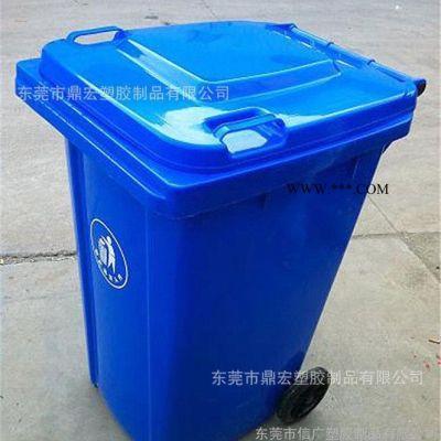深圳南湾塑料环保垃圾桶 环卫120升塑胶桶 政市户外垃圾桶