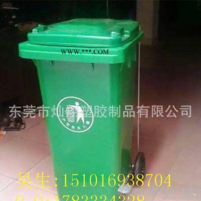 深圳 物业社区专用挂式收纳盒 商场环保箱 环卫户外物箱
