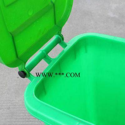 【】户外室外环保手推带轮带盖塑料垃圾桶 50L环卫垃圾