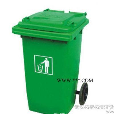 武汉哪里有100L塑料垃圾桶   户外垃圾桶  环卫桶