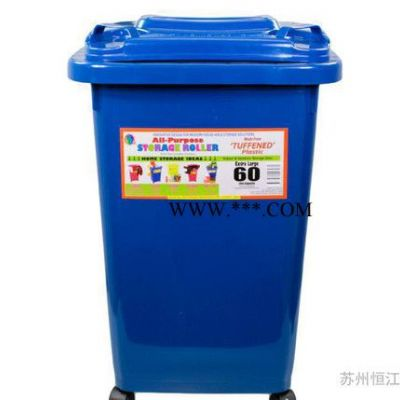 苏州恒江塑料垃圾桶(图) 绿色带轮移动式环卫桶 垃圾桶