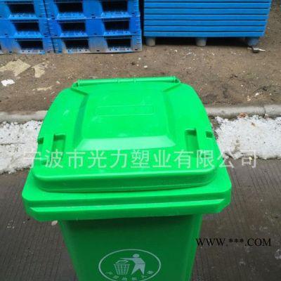 生产环保桶 全新料120L户外环保桶 环卫桶 塑料垃圾桶