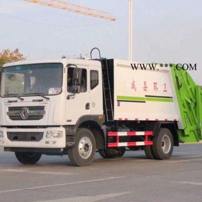 东风多利卡压缩垃圾车 10立方12立方环卫压缩垃圾车 可定制可分期