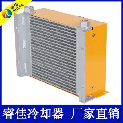 【冷却器厂家】120升环卫机械散热器 现货足 AH1215 AC220/380